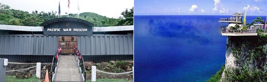 Guam Vacation