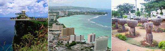 Guam a must visit tourist spot