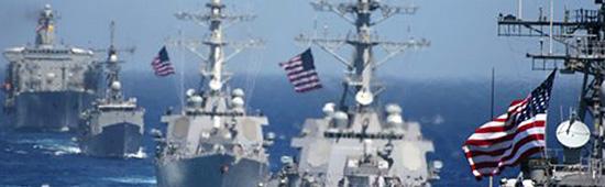 Guam War Games